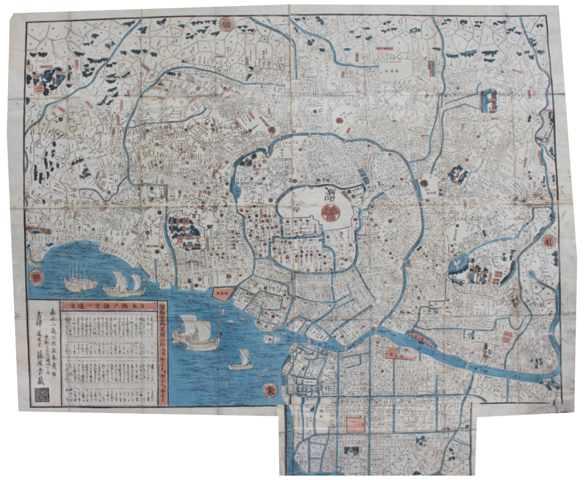 Image for Plan of the City of Edo [Tokyo].